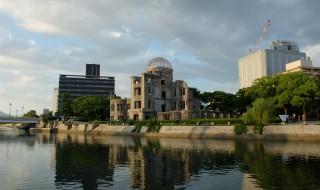 原爆ドーム周辺の風景