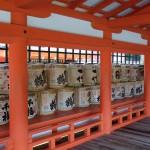 宮島厳島神社境内の酒樽
