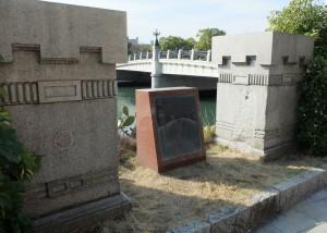 旧元安橋の中柱
