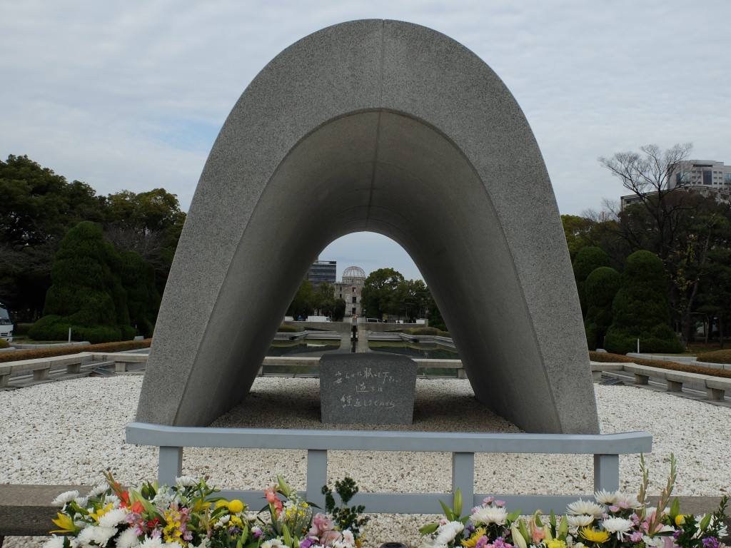 原爆死没者慰霊碑(Cenotaph for the A-bomb Victims) | I Love Hiroshima