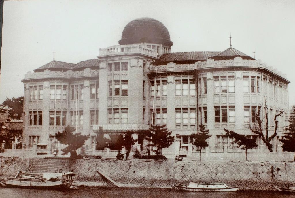 広島県産業奨励館