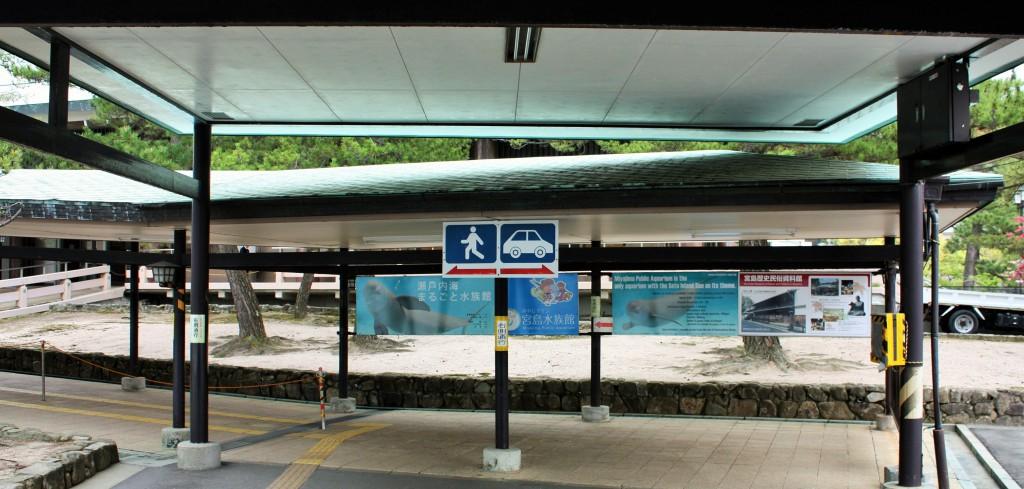 宮島桟橋の看板