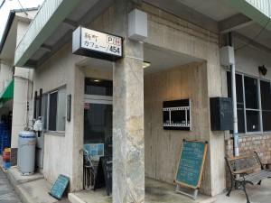 鞆町カフェ454