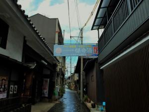 保命酒醸造元岡本亀太郎本店前