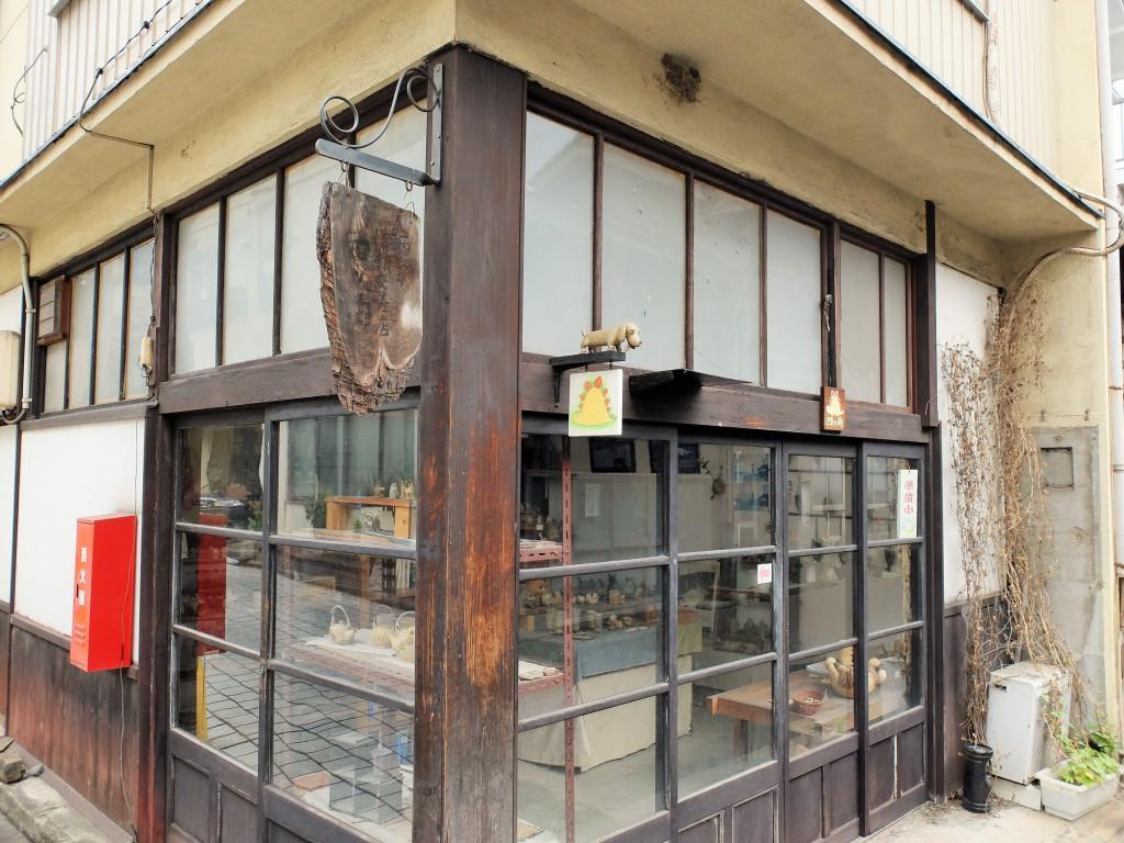 鞆の浦四つ角民芸品店