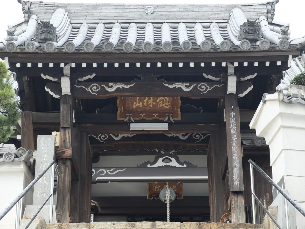鞆の浦にある寺院