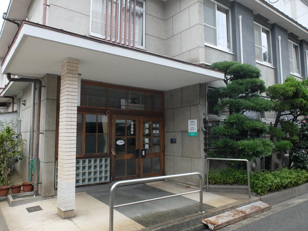 鞆の浦徳永医院