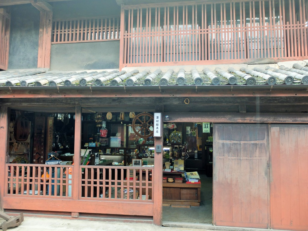 鞆の浦澤村船具店