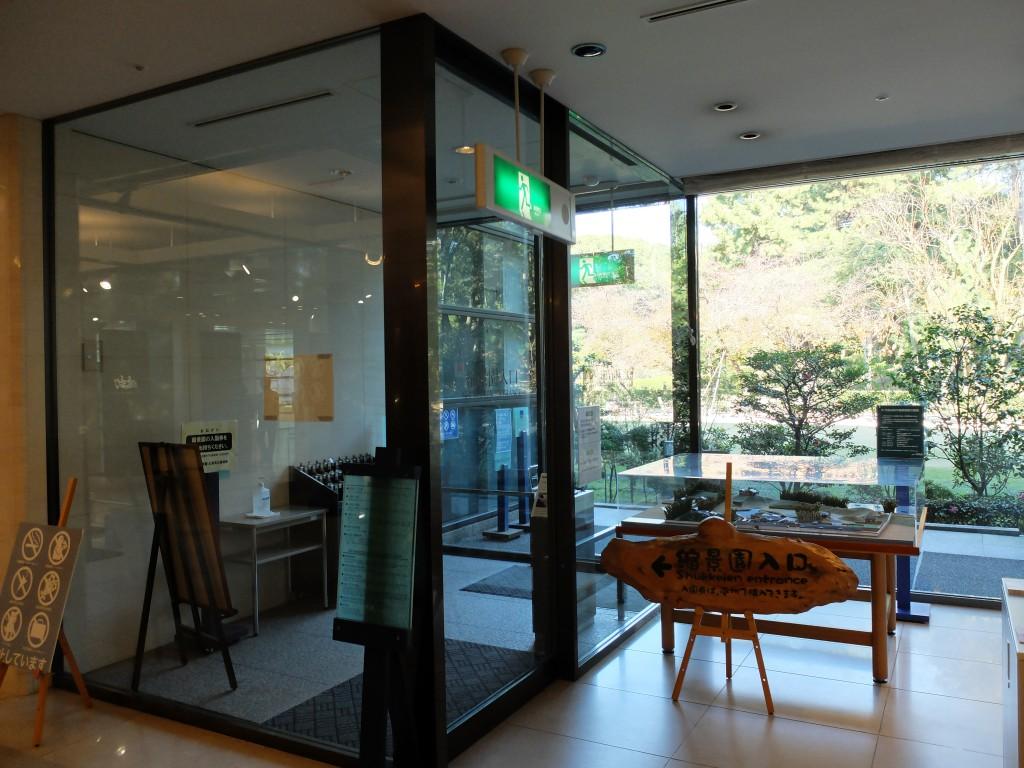 広島県立美術館(縮景園入口)