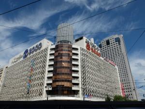 広島バスセンターと広島そごう