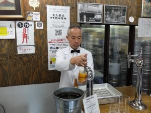 ビールスタンド重富(平成のコック)