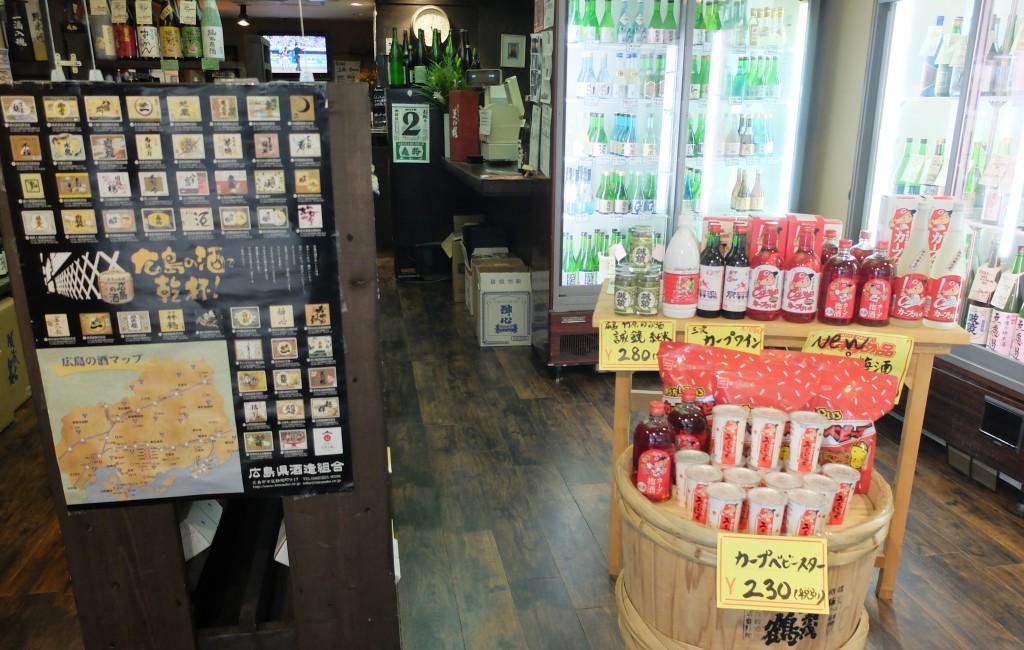 広島の酒と旨いもの店内1