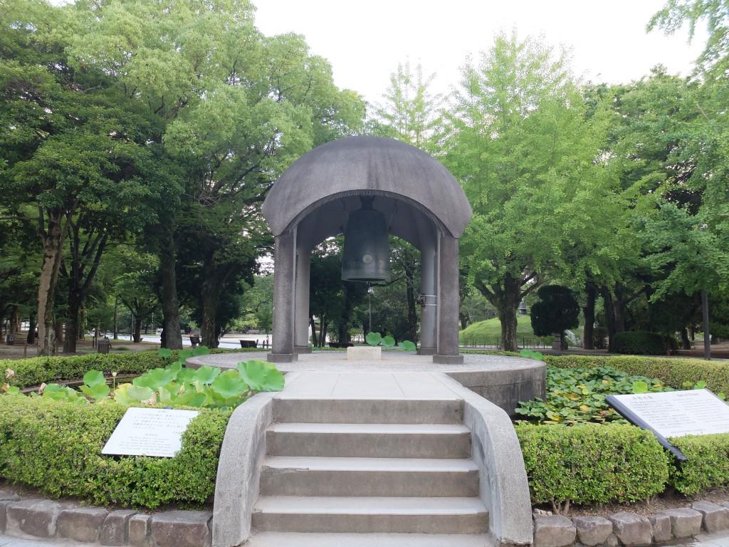 平和の鐘  Peace Bell