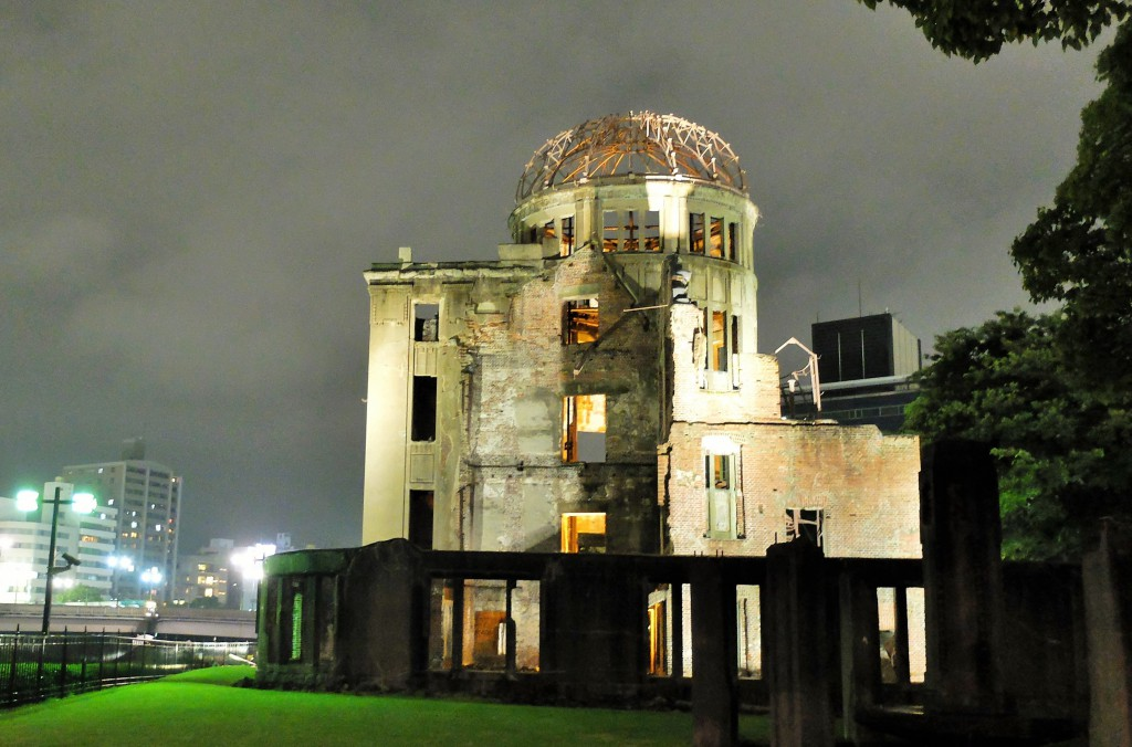 夜の原爆ドーム  Atomic Bomb Dome at midnight