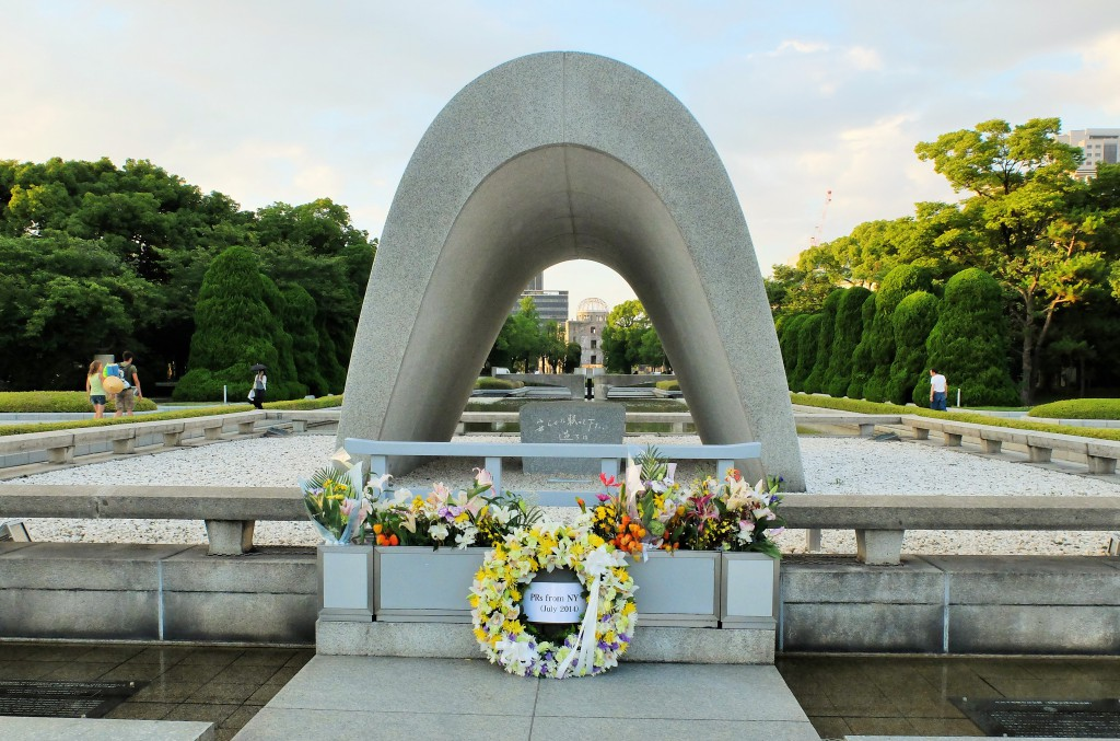原爆死没者慰霊碑 Cenotaph for the A-bomb Victims