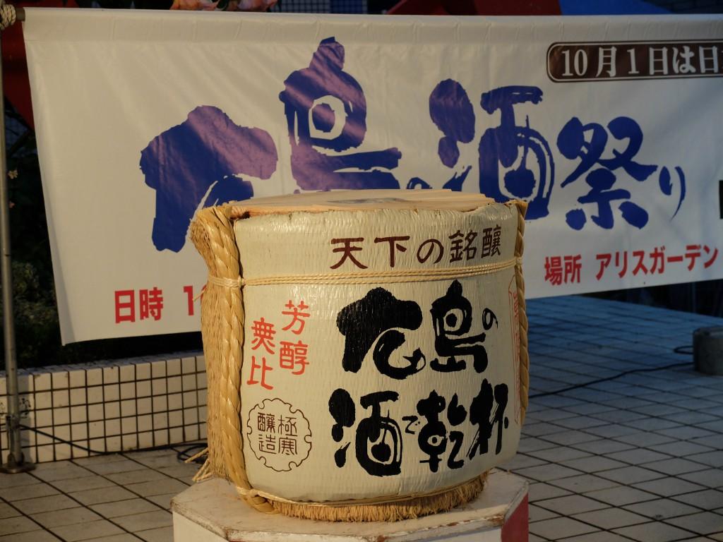 広島酒祭りの酒樽