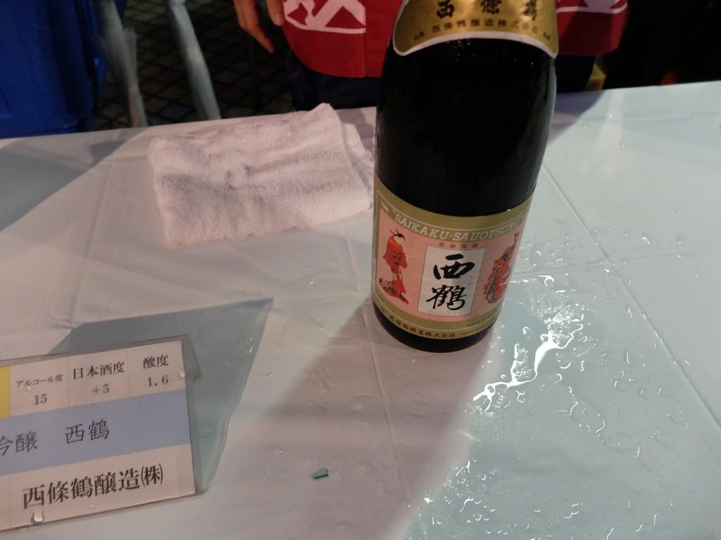 西條鶴醸造 「大吟醸 西鶴」