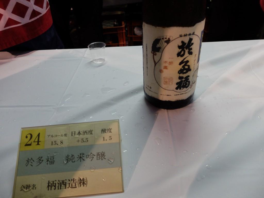 榎酒造 「於多福 純米吟醸」