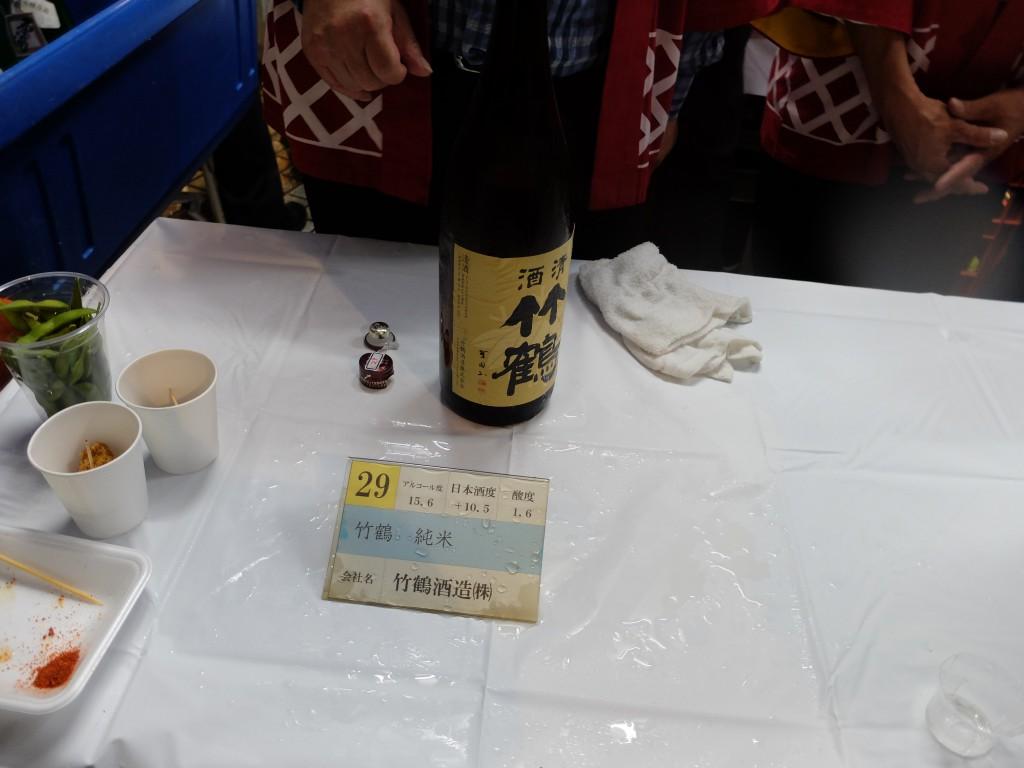 竹鶴酒造 「竹鶴 純米」