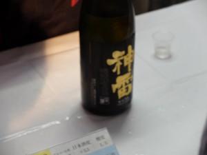 三輪酒造 「神雷 黒ラベル純米大吟醸」