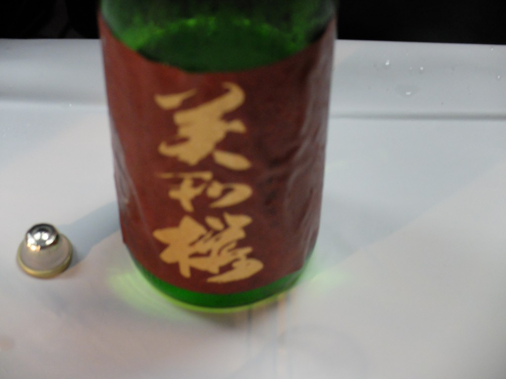 美和桜酒造 「美和桜 純米吟醸」