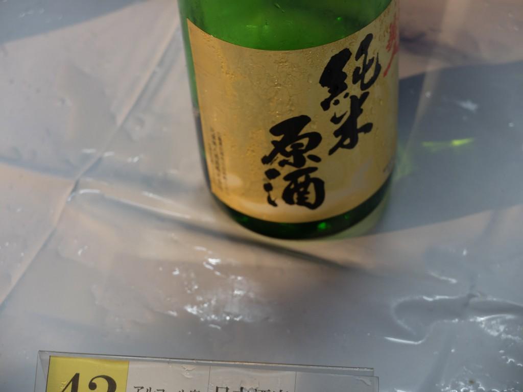 比婆美人酒造 「比婆美人 純米原酒」