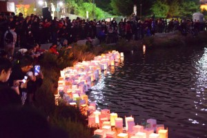 The Bay Area Peace Lantern Ceremony